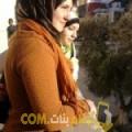 أنا مليكة من سوريا 38 سنة مطلق(ة) و أبحث عن رجال ل الحب