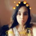 أنا شيمة من لبنان 21 سنة عازب(ة) و أبحث عن رجال ل الزواج