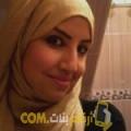 أنا خديجة من السعودية 22 سنة عازب(ة) و أبحث عن رجال ل الحب