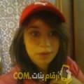 أنا سونيا من عمان 22 سنة عازب(ة) و أبحث عن رجال ل الزواج