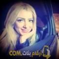 أنا هيفة من مصر 28 سنة عازب(ة) و أبحث عن رجال ل الحب