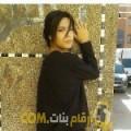 أنا إيمة من البحرين 20 سنة عازب(ة) و أبحث عن رجال ل الزواج