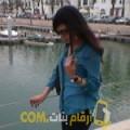 أنا حبيبة من مصر 28 سنة عازب(ة) و أبحث عن رجال ل الصداقة