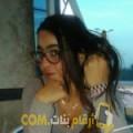 أنا نجوى من سوريا 31 سنة عازب(ة) و أبحث عن رجال ل الحب