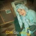 أنا نزهة من المغرب 26 سنة عازب(ة) و أبحث عن رجال ل المتعة