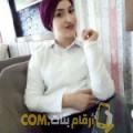 أنا حلوة من اليمن 26 سنة عازب(ة) و أبحث عن رجال ل الصداقة
