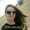 أنا ريمة من مصر 24 سنة عازب(ة) و أبحث عن رجال ل الحب