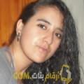 أنا جنان من قطر 28 سنة عازب(ة) و أبحث عن رجال ل الزواج