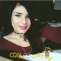 أنا ملاك من مصر 22 سنة عازب(ة) و أبحث عن رجال ل الحب