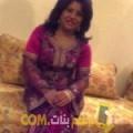 أنا لارة من فلسطين 48 سنة مطلق(ة) و أبحث عن رجال ل التعارف