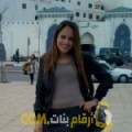 أنا دعاء من الكويت 30 سنة عازب(ة) و أبحث عن رجال ل الحب