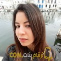 أنا زينب من تونس 28 سنة عازب(ة) و أبحث عن رجال ل الدردشة