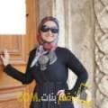 أنا سلوى من الكويت 31 سنة عازب(ة) و أبحث عن رجال ل الصداقة