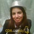 أنا جوهرة من مصر 33 سنة مطلق(ة) و أبحث عن رجال ل الدردشة
