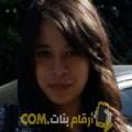 أنا سهام من البحرين 24 سنة عازب(ة) و أبحث عن رجال ل الزواج
