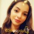 أنا فدوى من البحرين 24 سنة عازب(ة) و أبحث عن رجال ل الزواج