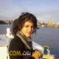 أنا شامة من لبنان 35 سنة مطلق(ة) و أبحث عن رجال ل الزواج