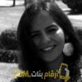 أنا هيفاء من الأردن 33 سنة مطلق(ة) و أبحث عن رجال ل الزواج