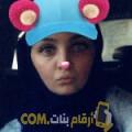 أنا صبرين من الجزائر 20 سنة عازب(ة) و أبحث عن رجال ل الزواج
