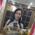 أنا ياسمينة من الكويت 27 سنة عازب(ة) و أبحث عن رجال ل التعارف
