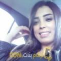 أنا ناريمان من اليمن 30 سنة عازب(ة) و أبحث عن رجال ل التعارف