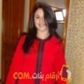 أنا إيمة من لبنان 31 سنة مطلق(ة) و أبحث عن رجال ل الزواج