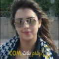 أنا هاجر من عمان 29 سنة عازب(ة) و أبحث عن رجال ل المتعة