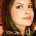 أنا حنان من تونس 26 سنة عازب(ة) و أبحث عن رجال ل الزواج