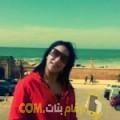 أنا إشراف من مصر 36 سنة مطلق(ة) و أبحث عن رجال ل الصداقة