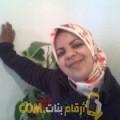 أنا ثورية من اليمن 33 سنة مطلق(ة) و أبحث عن رجال ل التعارف