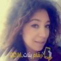 أنا سالي من قطر 25 سنة عازب(ة) و أبحث عن رجال ل الزواج