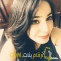 أنا ليمة من سوريا 21 سنة عازب(ة) و أبحث عن رجال ل المتعة