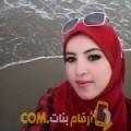 أنا حنونة من البحرين 26 سنة عازب(ة) و أبحث عن رجال ل المتعة