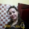 أنا ثورية من الجزائر 30 سنة عازب(ة) و أبحث عن رجال ل الدردشة
