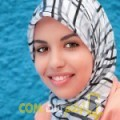 أنا سونيا من السعودية 39 سنة مطلق(ة) و أبحث عن رجال ل الزواج