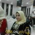 أنا أميرة من عمان 31 سنة عازب(ة) و أبحث عن رجال ل الزواج