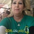 أنا جنات من قطر 50 سنة مطلق(ة) و أبحث عن رجال ل الصداقة