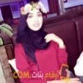 أنا رميسة من الكويت 20 سنة عازب(ة) و أبحث عن رجال ل الزواج