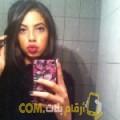 أنا شيماء من الأردن 26 سنة عازب(ة) و أبحث عن رجال ل المتعة