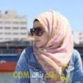 أنا زهور من سوريا 25 سنة عازب(ة) و أبحث عن رجال ل المتعة