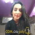 أنا فيروز من سوريا 23 سنة عازب(ة) و أبحث عن رجال ل المتعة