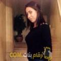 أنا حنان من اليمن 29 سنة عازب(ة) و أبحث عن رجال ل التعارف