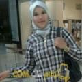 أنا سالي من قطر 25 سنة عازب(ة) و أبحث عن رجال ل المتعة