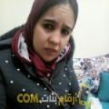 أنا سوو من مصر 23 سنة عازب(ة) و أبحث عن رجال ل الدردشة