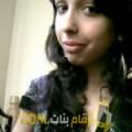 أنا سماح من ليبيا 25 سنة عازب(ة) و أبحث عن رجال ل التعارف