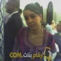 أنا رجاء من البحرين 27 سنة عازب(ة) و أبحث عن رجال ل الحب
