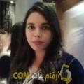 أنا مريم من اليمن 29 سنة عازب(ة) و أبحث عن رجال ل الزواج
