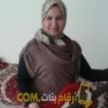 أنا وجدان من تونس 28 سنة عازب(ة) و أبحث عن رجال ل الدردشة