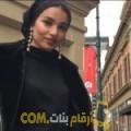 أنا حنونة من مصر 20 سنة عازب(ة) و أبحث عن رجال ل الزواج