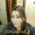 أنا وئام من الأردن 35 سنة مطلق(ة) و أبحث عن رجال ل الزواج